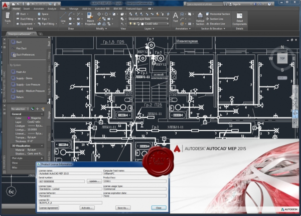 Autodesk AutoCAD MEP 2015 english