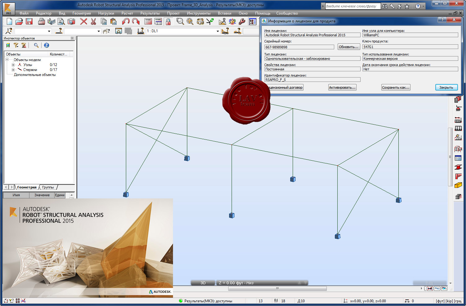 Autodesk Robot Structural Analysis Professional 2015 Essentials Pdf