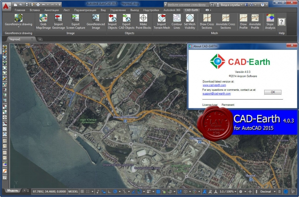 Arqcom CAD-Earth v4.0.3 for AutoCAD 2010-2015