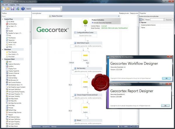 Latitude Geographics Geocortex Essentials v4.1