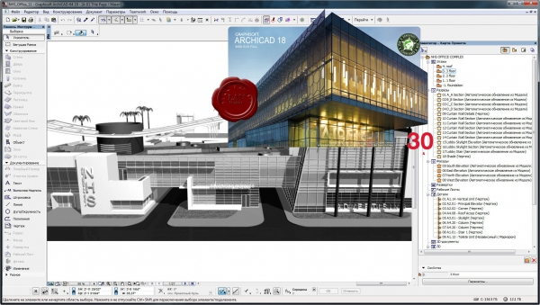Graphisoft Archicad v18 build 3006