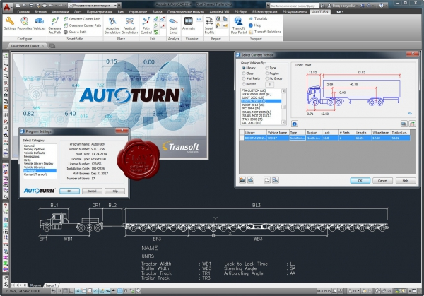 Transoft Solutions AutoTURN v9.0.1.256