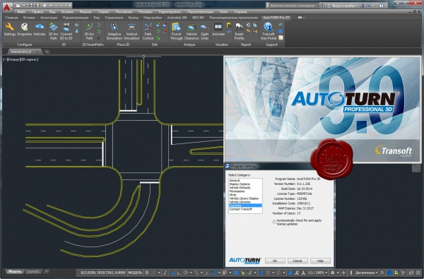 Transoft Solutions AutoTURN Pro 3D v9.0.1.256