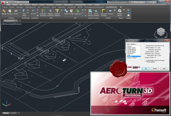 Transoft Solutions AeroTURN Pro & Pro 3D v5.0.1.126