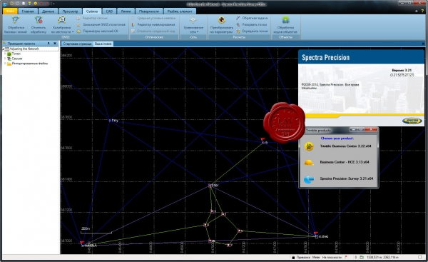 Spectra Precision Survey Office v3.21.5275.27127