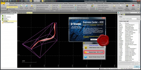 Trimble Business Center HCE v3.13.5358.40123