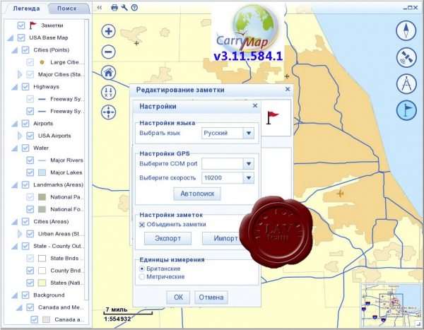 Data East CarryMap v3.11.584.1