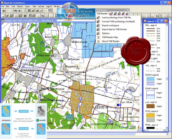 Data East Utils for ArcGIS Desktop: Tab Reader v4.4.0.219