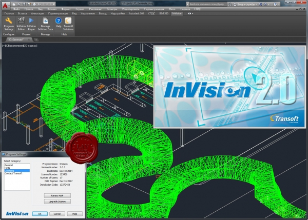 Transoft Solutions InVision v2.0.2.45