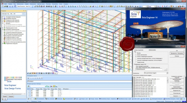 Nemetschek SCIA Engineer 2014 v14.0.1058