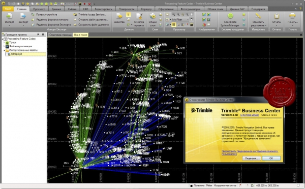 Trimble Business Center v3.50.5590.28609
