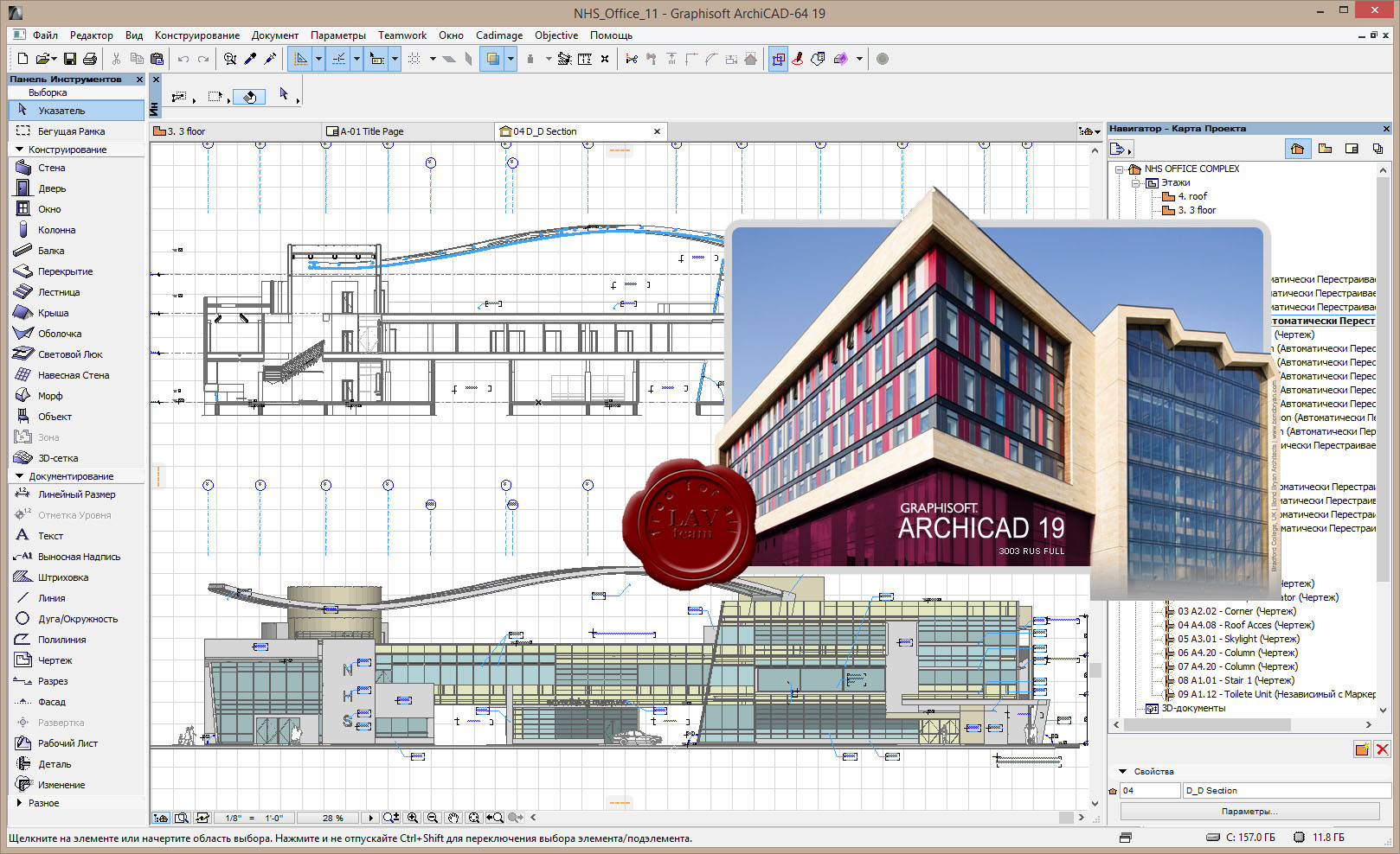crack archicad 19 3003 int