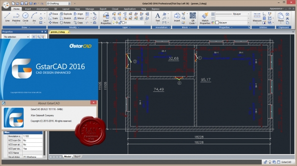 Gstarsoft GstarCAD 2016 build 151116 x64