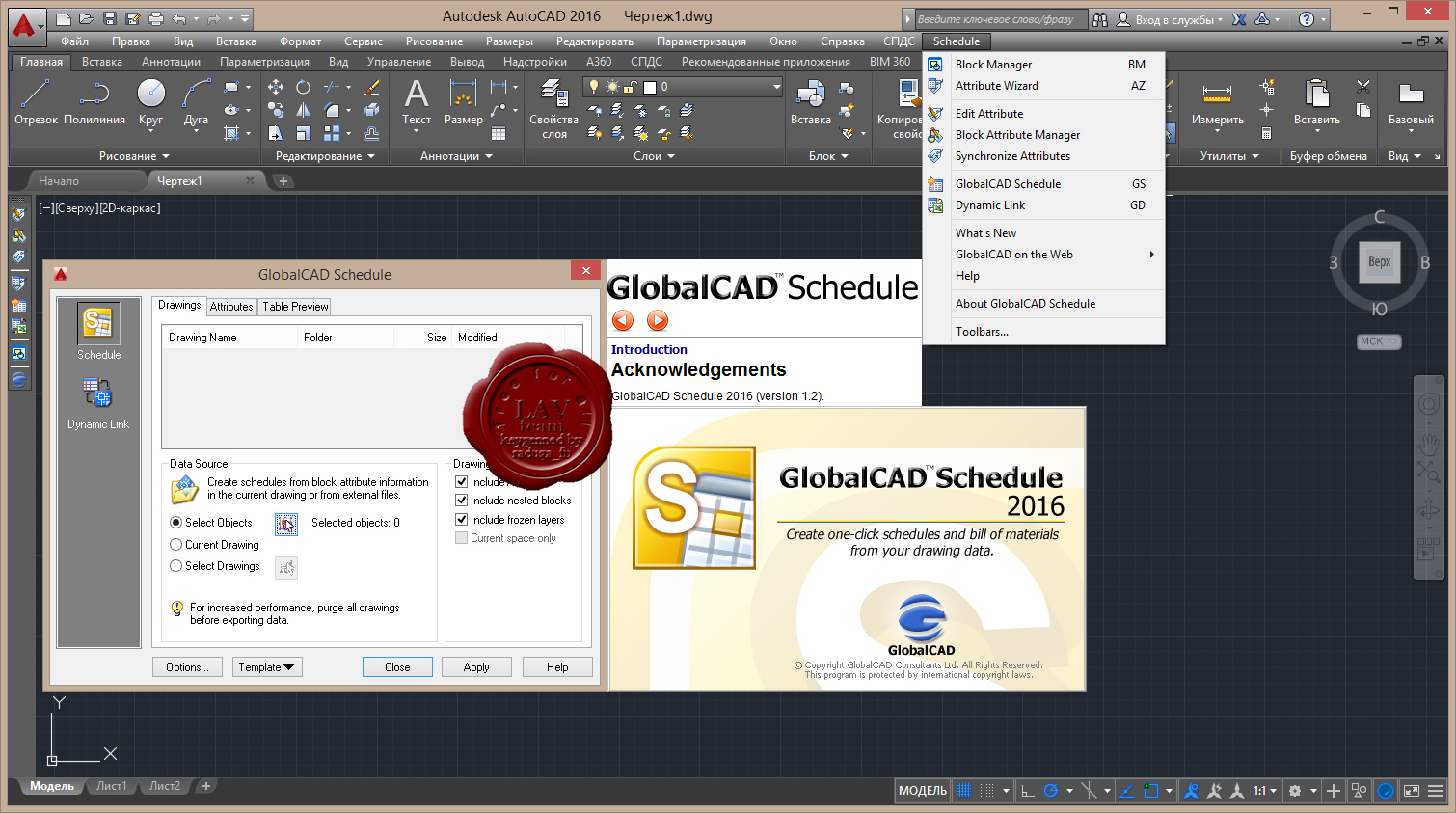 LAVteam:: > GlobalCAD utilities for AutoCAD