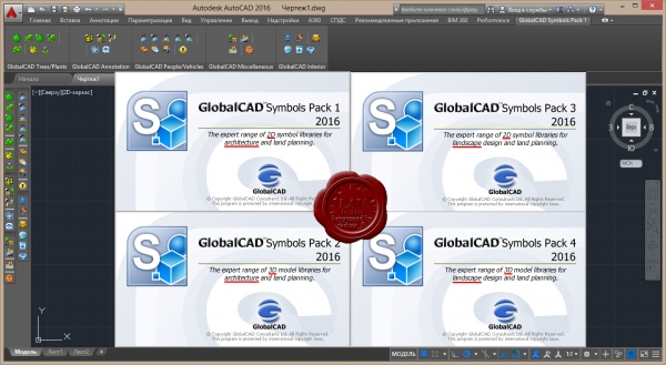 GlobalCAD Symbols Packs 2016 v1.2