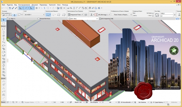 Graphisoft Archicad v20 build 3016 RUS