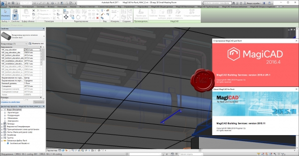 Progman Oy MagiCAD for Revit MEP 2016.4 UR-1 and 2015.11