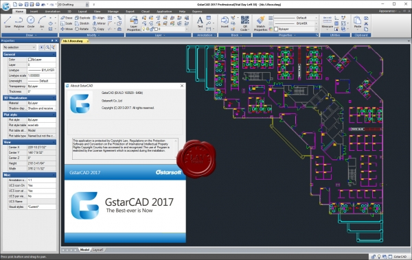 Gstarsoft GstarCAD 2017 build 160929