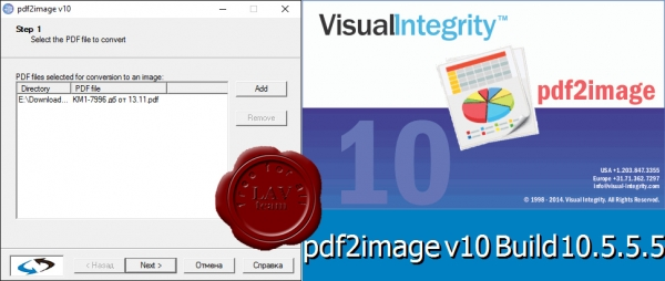 Visual Integrity pdf2image v10.5.5.5