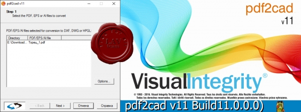 Visual Integrity pdf2cad v11.0.0.0