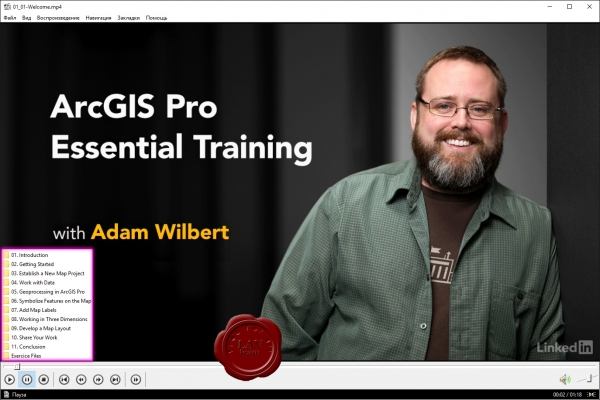 Lynda ArcGIS Pro Essential Training Tutorial