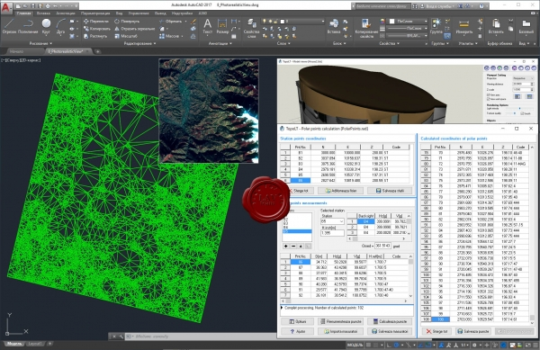 CADware Engineering 3D Space TopoLT v11.4.0.1