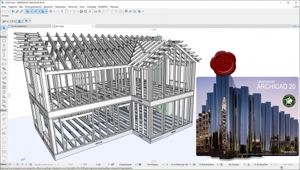 Graphisoft Archicad v20 build 4020 RUS