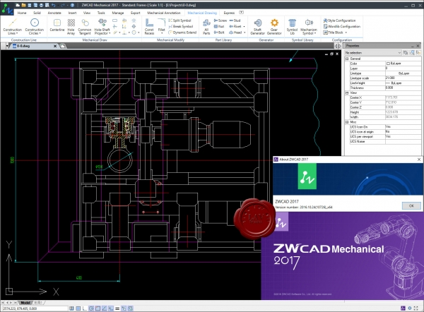 ZwSoft ZWCAD Mechanical 2017 v2016.10.24.10726