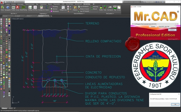 InGeomatics Mr.CAD Professional Edition v7.0