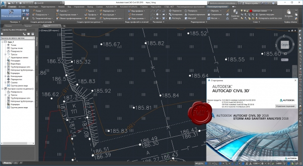 Autodesk AutoCAD Civil 3D 2018 Update 2
