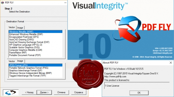 Visual Integrity PDF FLY v10.5.5.5
