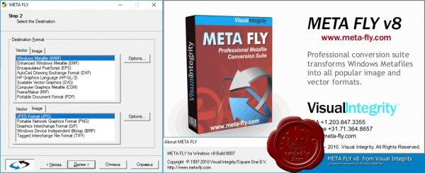 Visual Integrity META FLY v8 build 8007