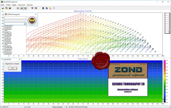 Zond Software Mega Suite 2017