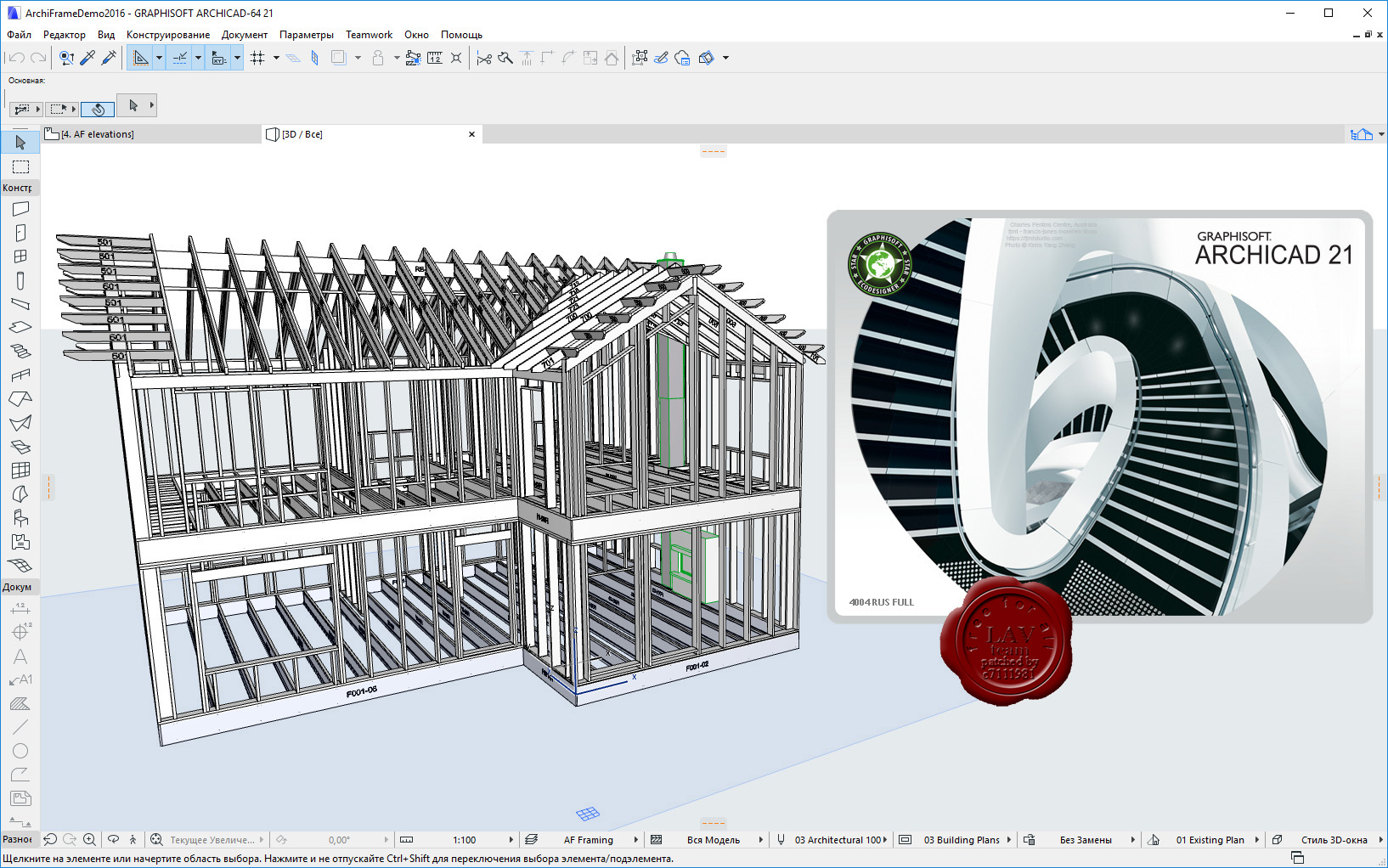 Graphisoft archicad 13