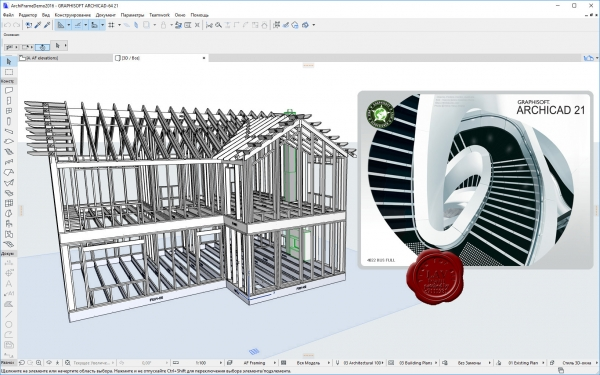 Graphisoft Archicad v21 build 4022 RUS addons