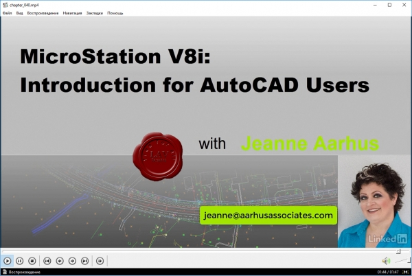 Migrating from AutoCAD to MicroStation Intermediate