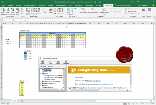 Jabsoft Excel Databases: Categorizing Data for Excel v2.6.0 & Tools for Excel Tables v4.0.4