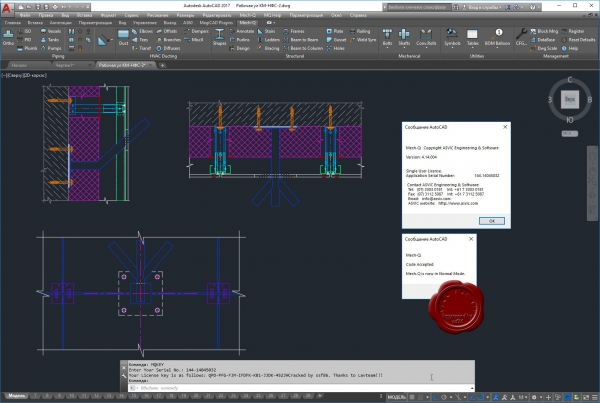 ASVIC Mech-Q Full Suite v4.14.004 for AutoCAD 2000-2019