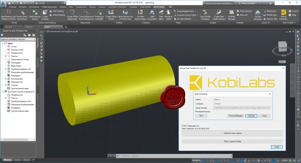 KobiLabs Kobi Toolkit for Civil 3D v2018.2.63