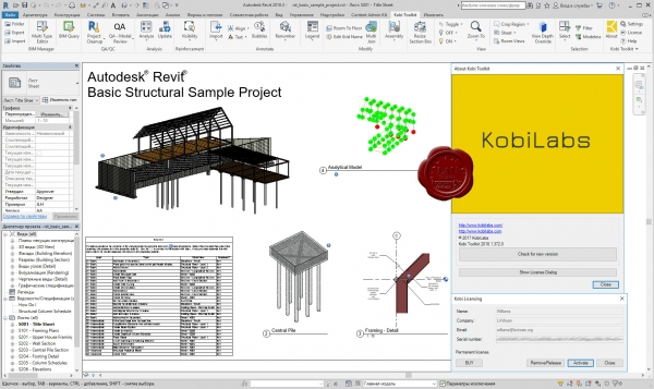 KobiLabs Kobi Toolkit for Revit v2018.1.372
