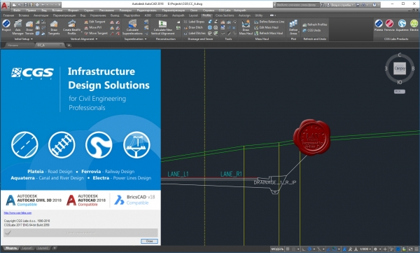 CGSLabs 2017 build 2058 for AutoCAD x64