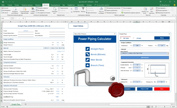 epipingdesign ASME B31.1 Power Piping Calculator 2016