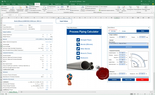 epipingdesign ASME B31.3 Process Piping Calculator 2016