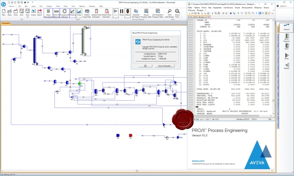 AVEVA PRO/II Process Engineering v10.2 x64