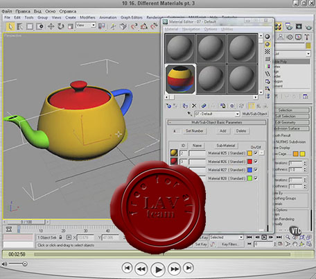 VTC Autodesk 3ds Max 2009 Video Lessons