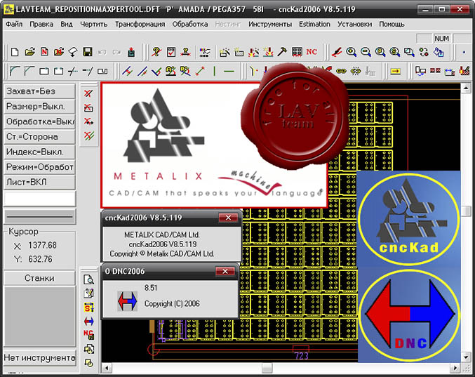 Metalix cncKad 2006 v8.5.119 + DNC 2006 v8.51 Multilingual