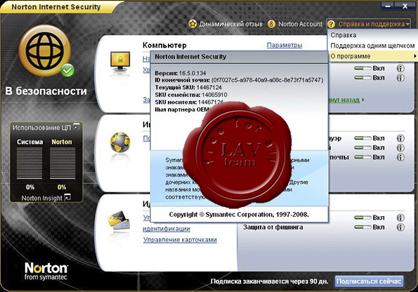 Symantec Norton Internet Security v16.0.0.134