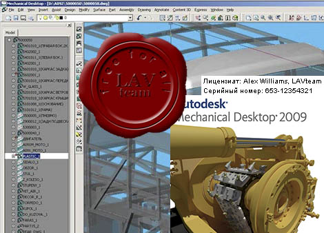 Autodesk AutoCAD Mechanical Desktop 2009 RUSSIAN x86+x64