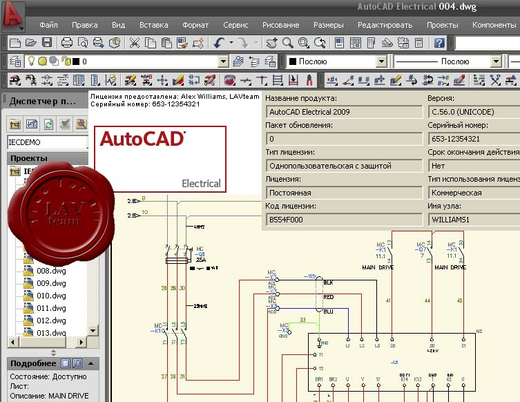 Autodesk AutoCAD Electrical v2009 RUSSIAN x86+x64
