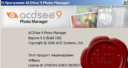 ACDSee Photo Manager 9.0.108 + rus
